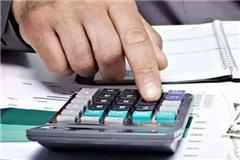 风险代理收费一般多少?