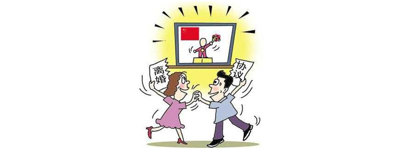 北京免费法律咨询热线电话