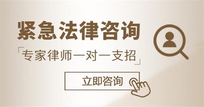 在北京找个律师多少钱?-刺猬律站