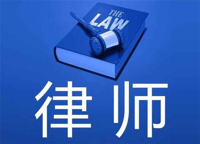 找律师什么网站好?