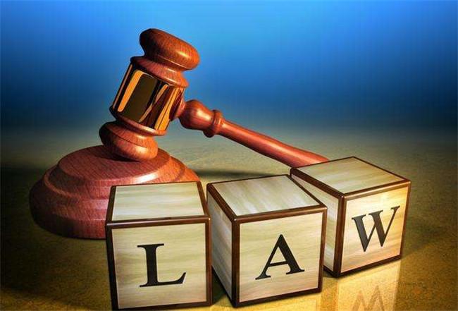 有没有什么软件可以免费咨询律师的